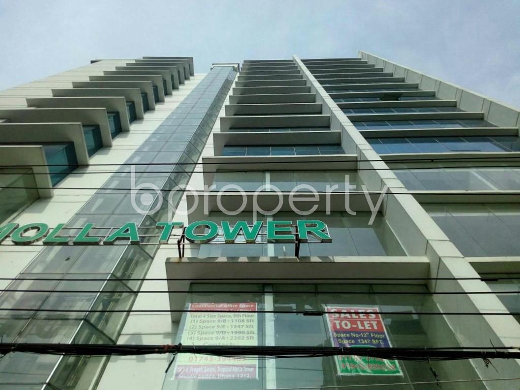 Commercial inside - Floor for Sale in Badda, Dhaka - 1804409