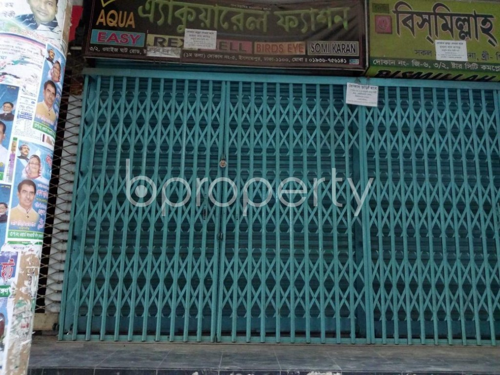 Front view - Shop to Rent in Kotwali, Dhaka - 1811172