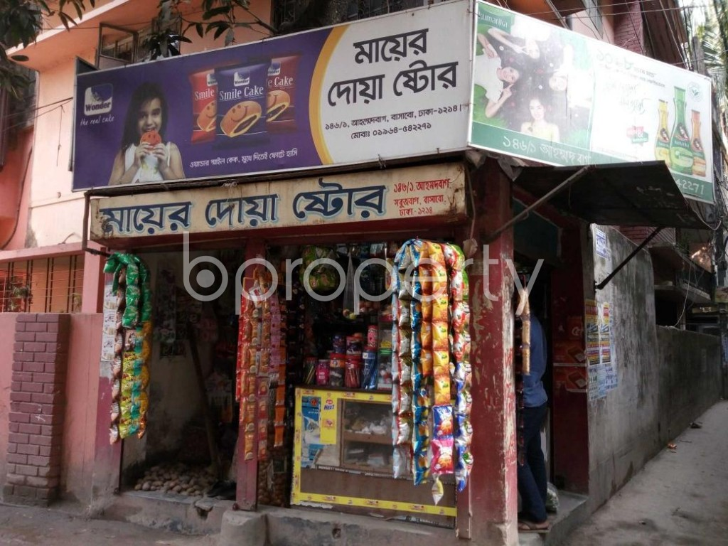 Front view - Shop to Rent in Bashabo, Dhaka - 1838957