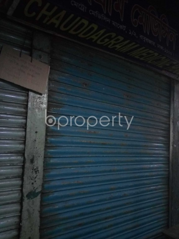 Front view - Shop to Rent in Bangshal, Dhaka - 1839577