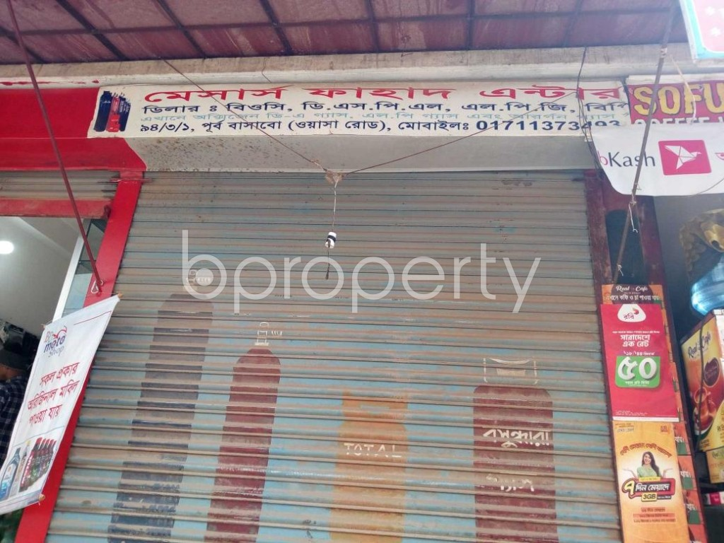Front view - Shop to Rent in Bashabo, Dhaka - 1847631