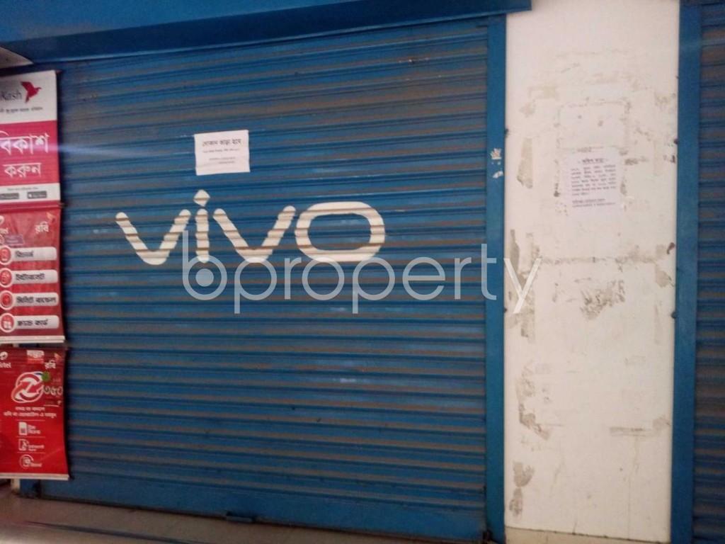 Front view - Shop to Rent in Motijheel, Dhaka - 1876535