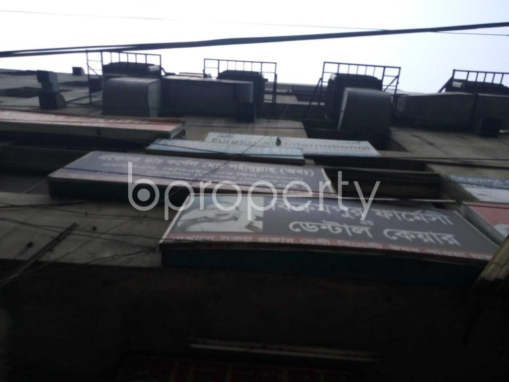 Front view - Shop to Rent in Kuril , Dhaka - 1877119