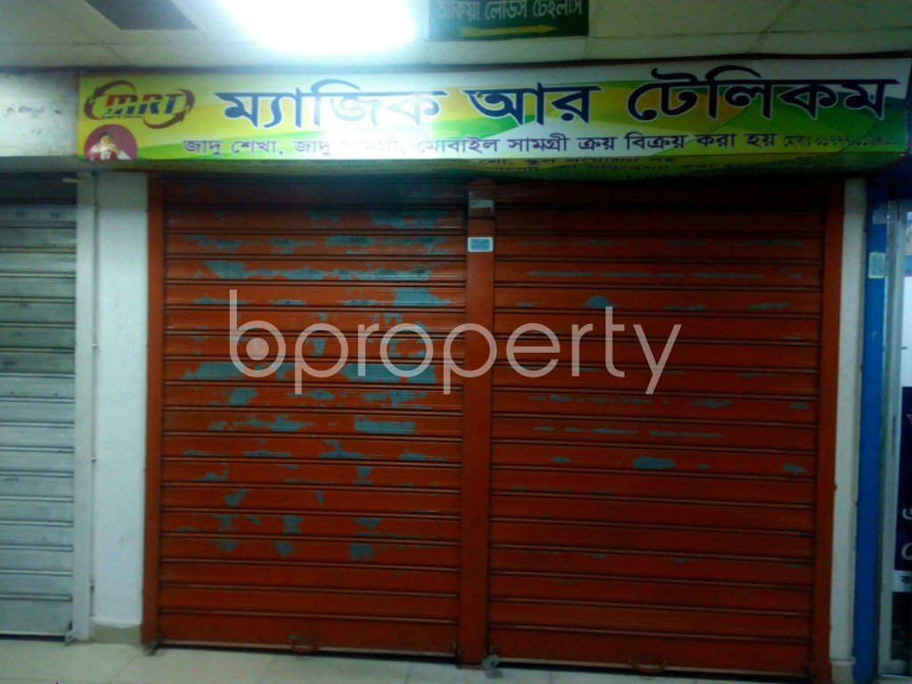 Commercial inside - Shop for Sale in Badda, Dhaka - 1878075