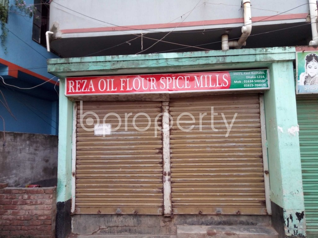 Commercial inside - Shop to Rent in Bashabo, Dhaka - 1887950