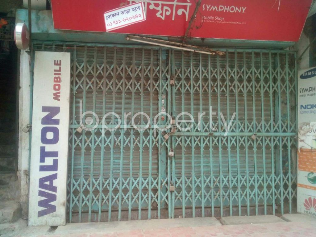 Front view - Shop to Rent in Malibagh, Dhaka - 1894376