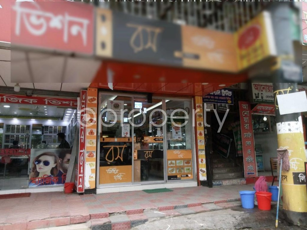 Front view - Shop to Rent in Mohammadpur, Dhaka - 1903322