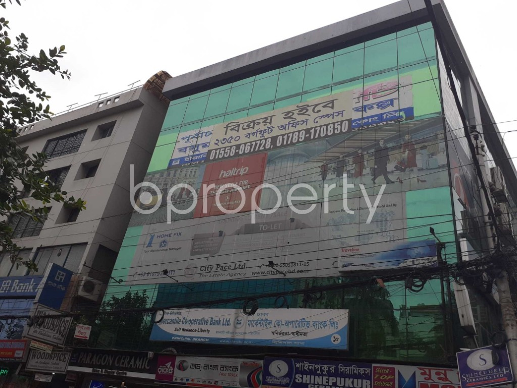 Front view - Office for Sale in Gulshan, Dhaka - 1903395