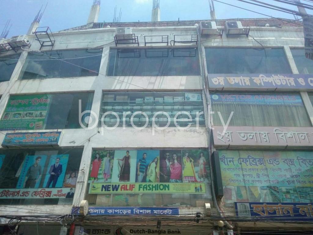 Front view - Shop for Sale in Dakshin Khan, Dhaka - 1907309