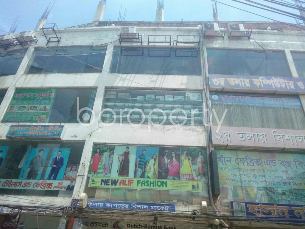 Front view - Shop for Sale in Dakshin Khan, Dhaka - 1907310