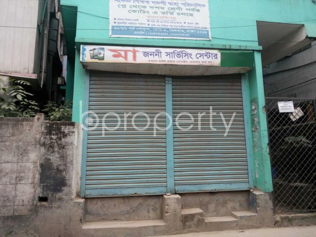 Front view - Shop to Rent in Khilgaon, Dhaka - 1911981
