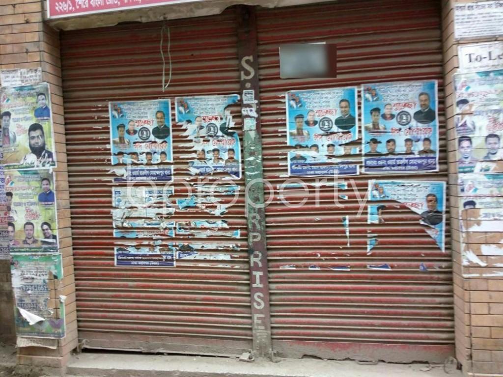 Front view - Shop to Rent in Dhanmondi, Dhaka - 1912167