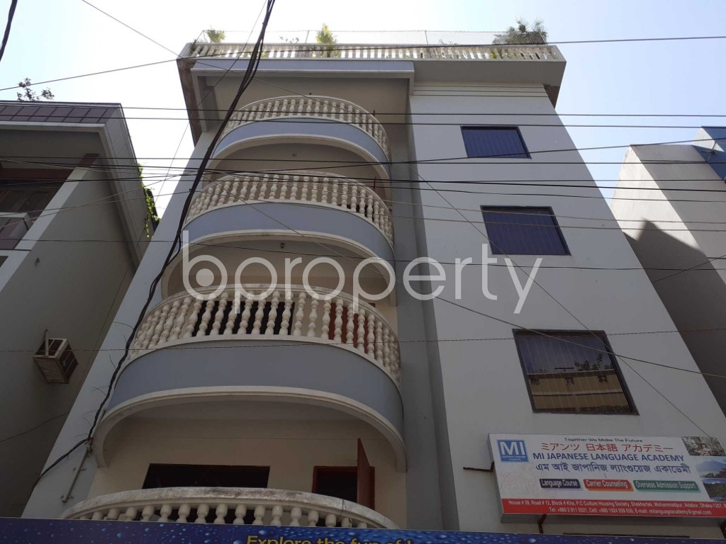Front view - Office to Rent in Mohammadpur, Dhaka - 1923109