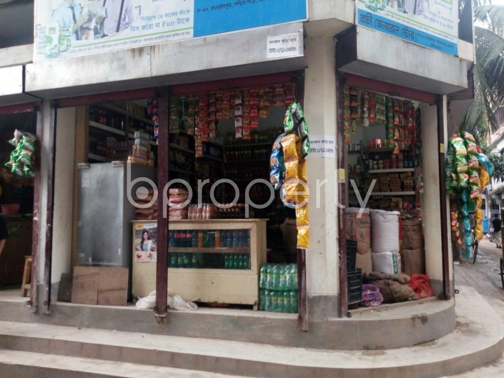 Front view - Shop to Rent in Kalachandpur , Dhaka - 1929599