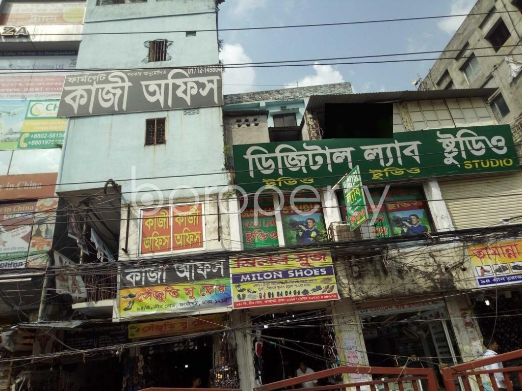 Front view - Office to Rent in Tejgaon, Dhaka - 1931095