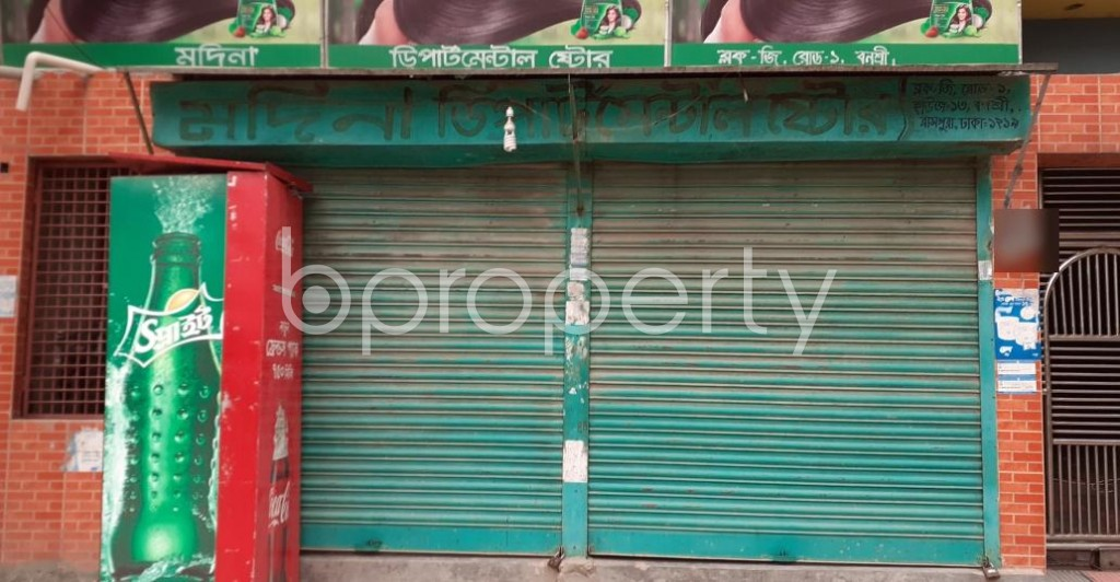 Commercial inside - Shop to Rent in Banasree, Dhaka - 1931169
