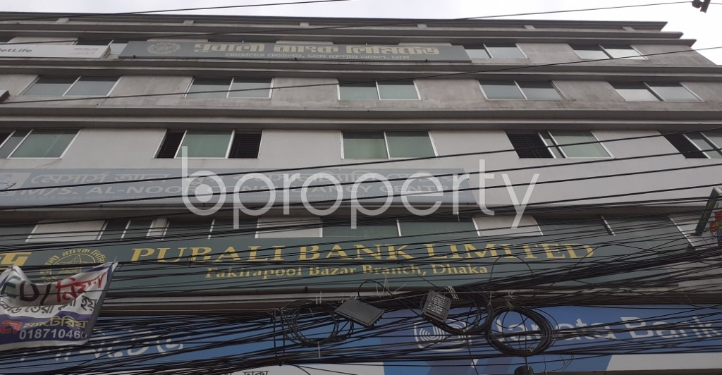 Front view - Office to Rent in Motijheel, Dhaka - 1931173
