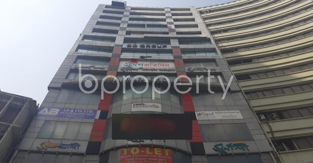 Front view - Office to Rent in Gulshan, Dhaka - 1942428