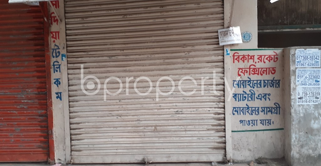 Commercial inside - Shop to Rent in Khilgaon, Dhaka - 1943353