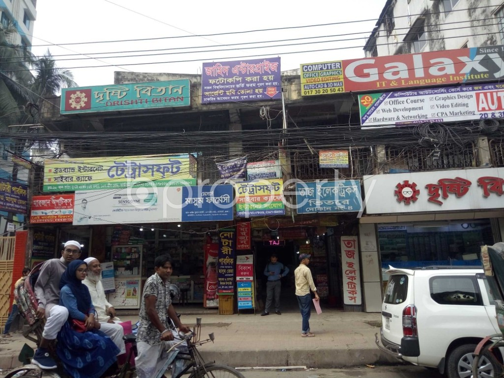 Front view - Shop to Rent in Tejgaon, Dhaka - 1943591