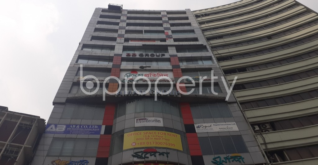 Front view - Shop to Rent in Gulshan, Dhaka - 1951217