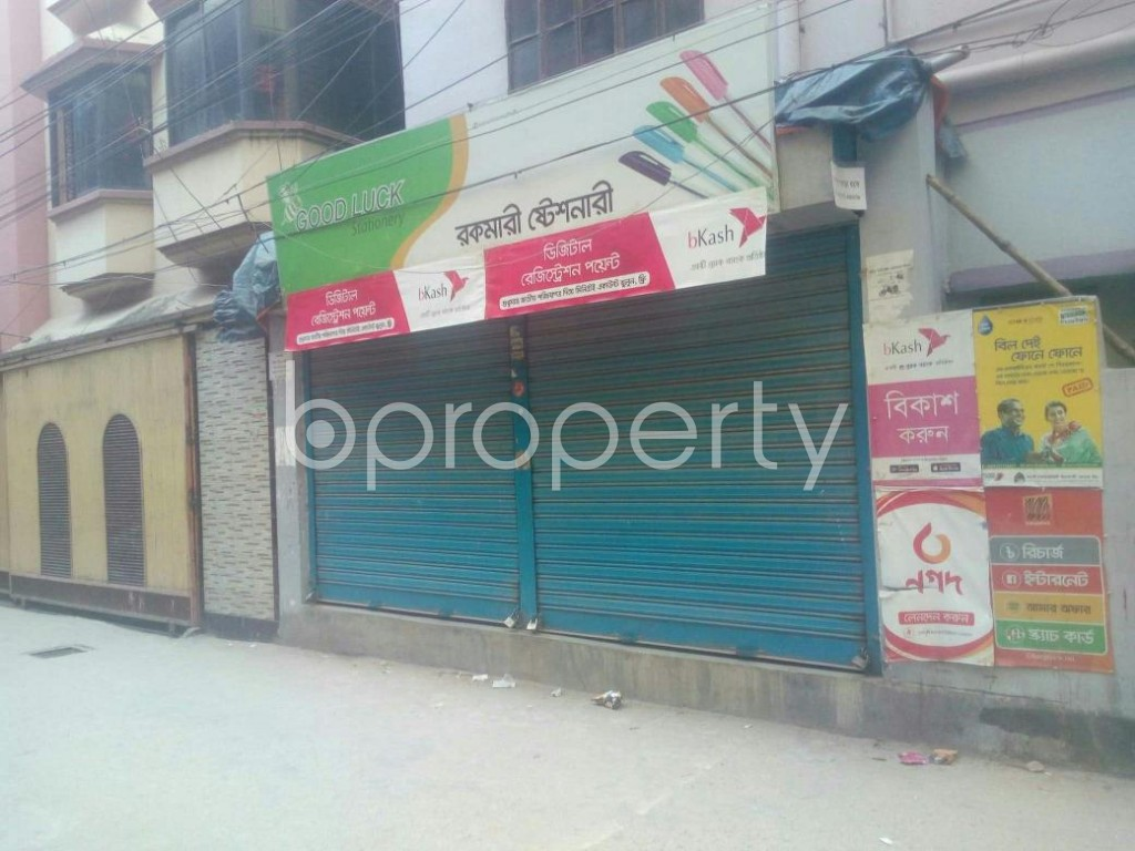 Outside view - Shop to Rent in Rampura, Dhaka - 1951375