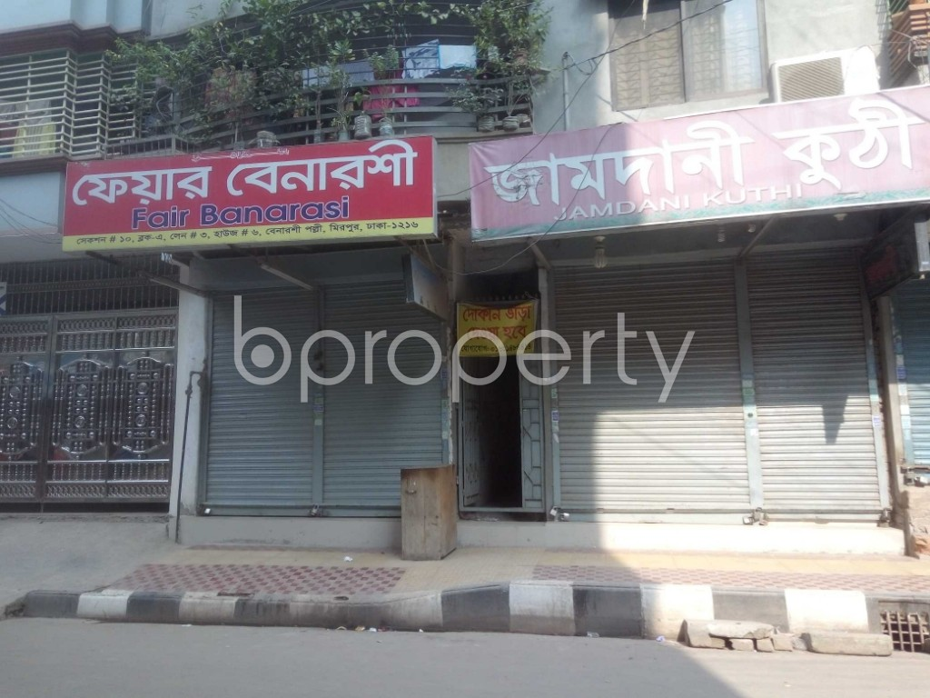 Front view - Shop to Rent in Mirpur, Dhaka - 1951638