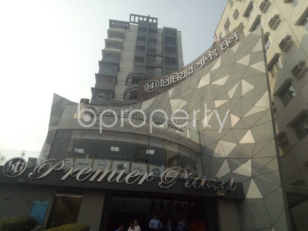 Front view - Office to Rent in Badda, Dhaka - 1959481