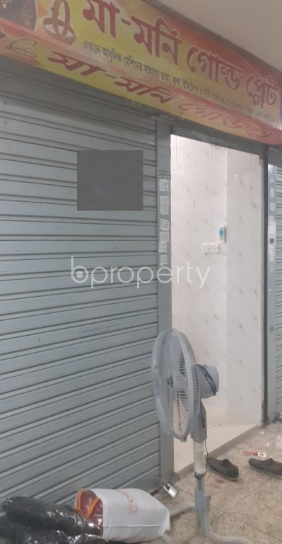 Front view - Shop for Sale in New Market, Dhaka - 1972049