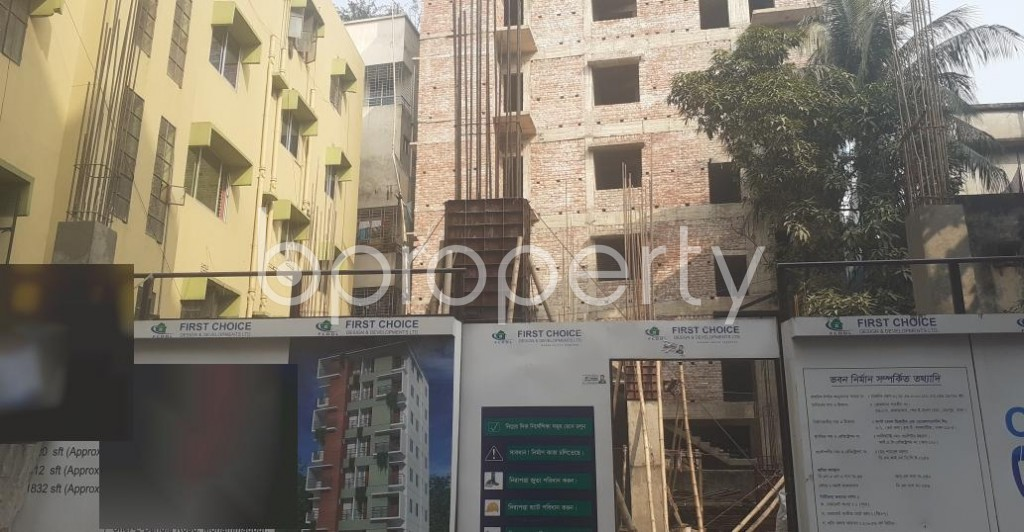 Front view - 2 Bed Apartment for Sale in Mohammadpur, Dhaka - 1978119