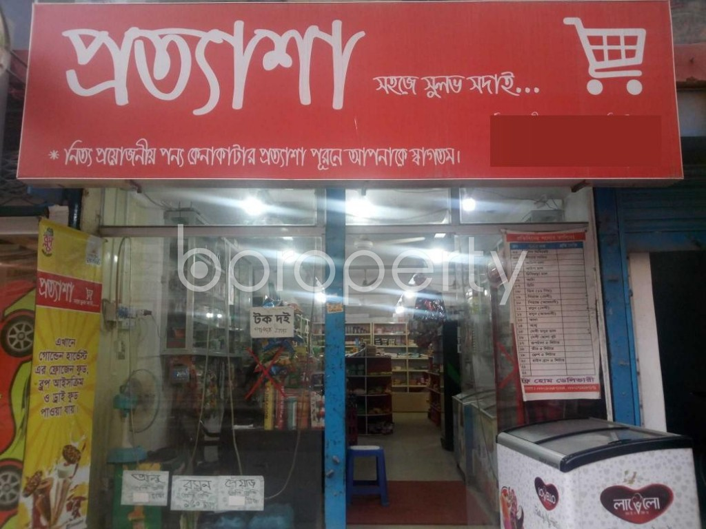 Front view - Shop to Rent in Banasree, Dhaka - 1978240