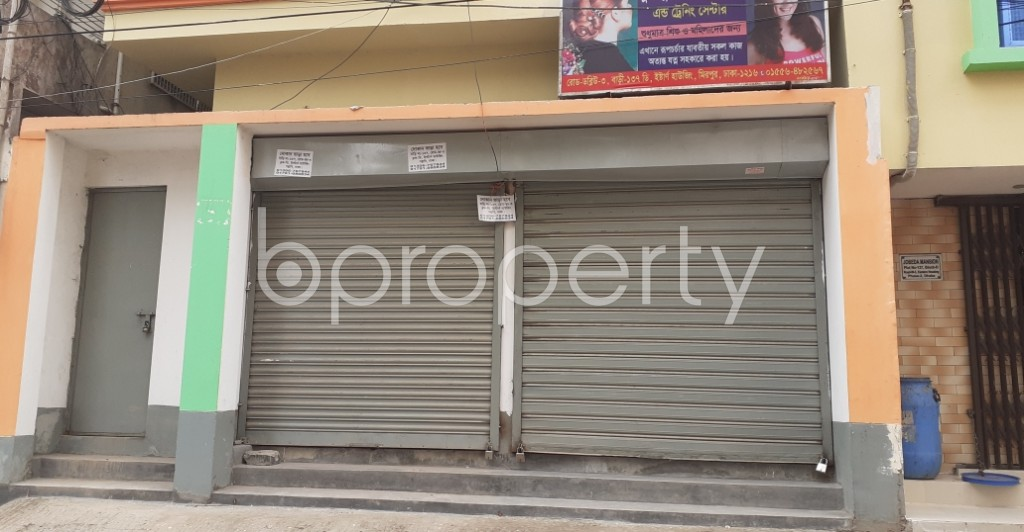 Other Room - Shop to Rent in Mirpur, Dhaka - 1978524