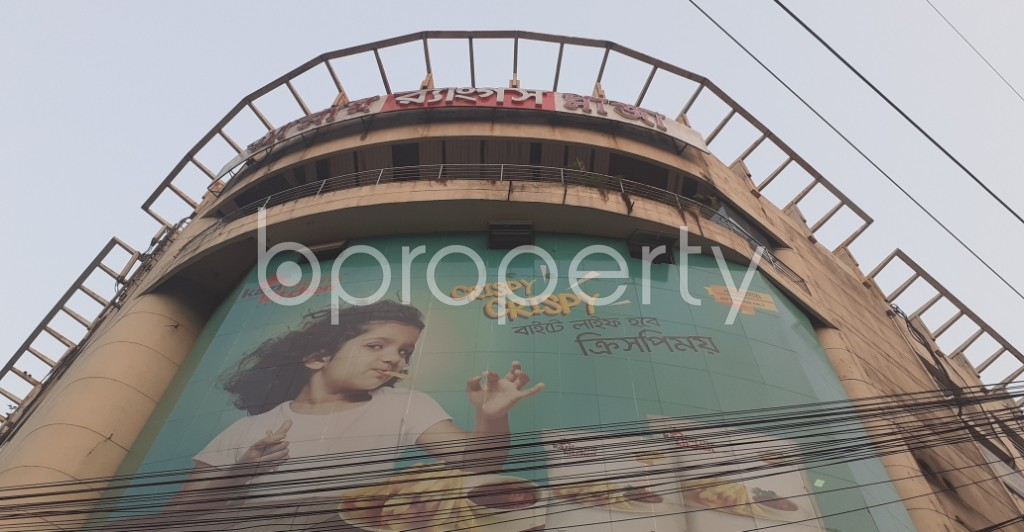 Front view - Office for Sale in Dhanmondi, Dhaka - 1980790