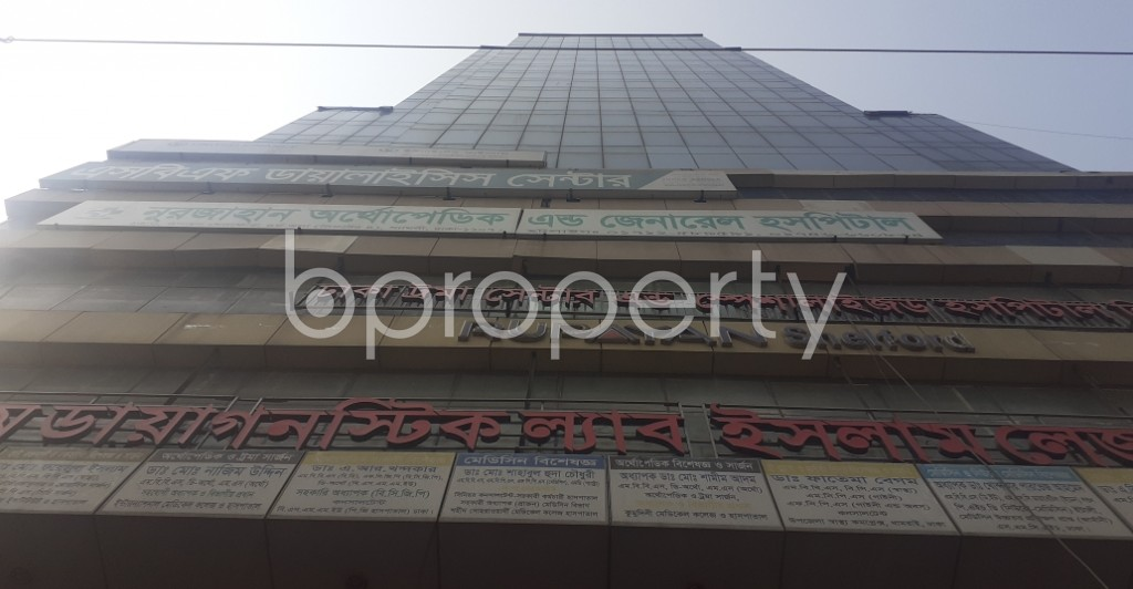 Front view - Office for Sale in Shyamoli, Dhaka - 1991516