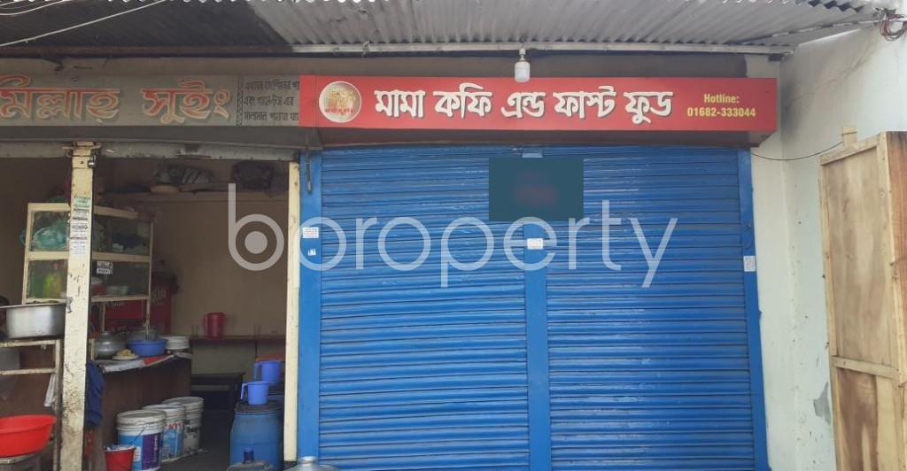 Front view - Shop to Rent in Malibagh, Dhaka - 1994436