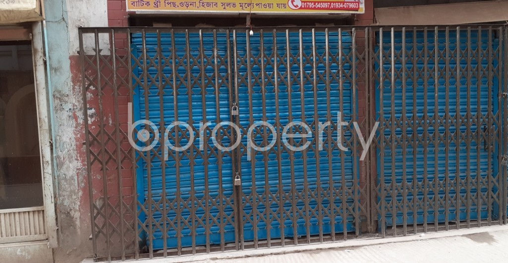 Commercial inside - Shop to Rent in Khilgaon, Dhaka - 1994839