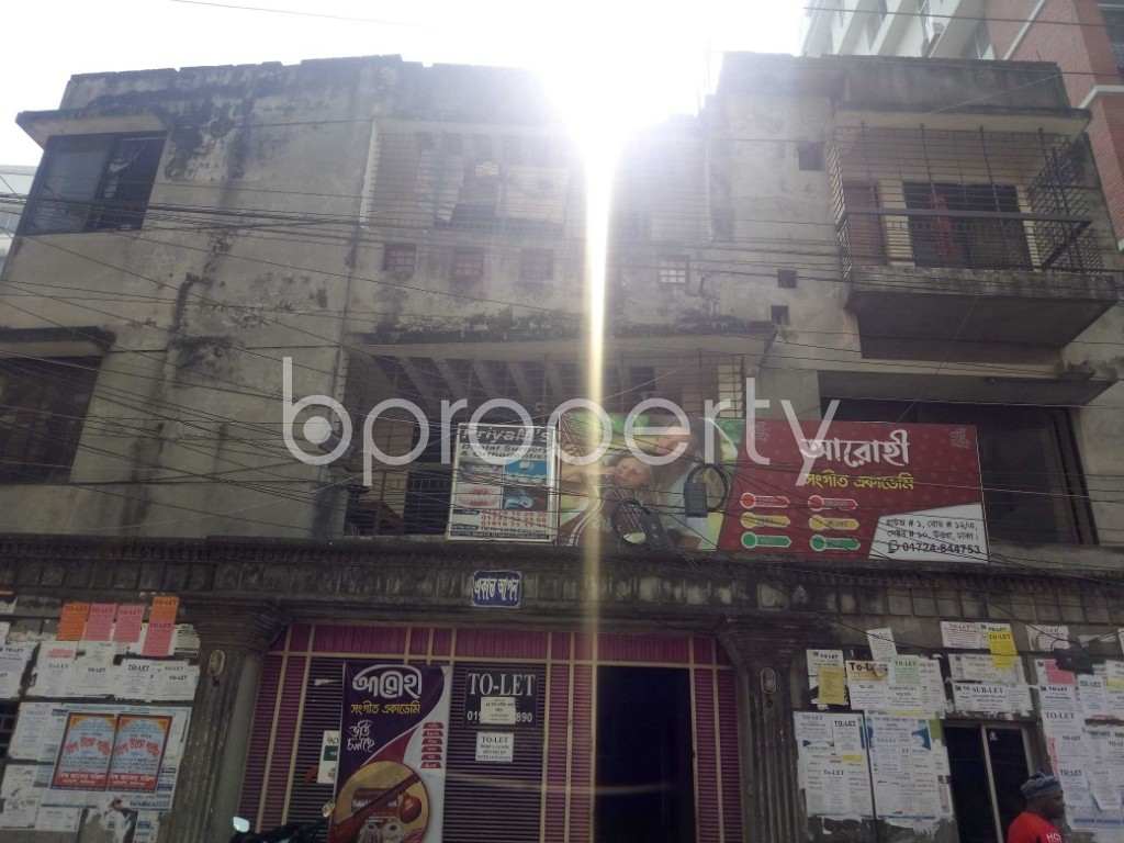 Front view - Office to Rent in Uttara, Dhaka - 1995034