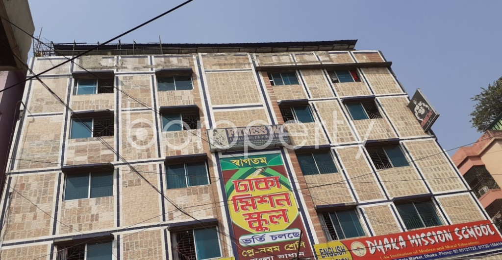 Front view - Office to Rent in Khilgaon, Dhaka - 1995409