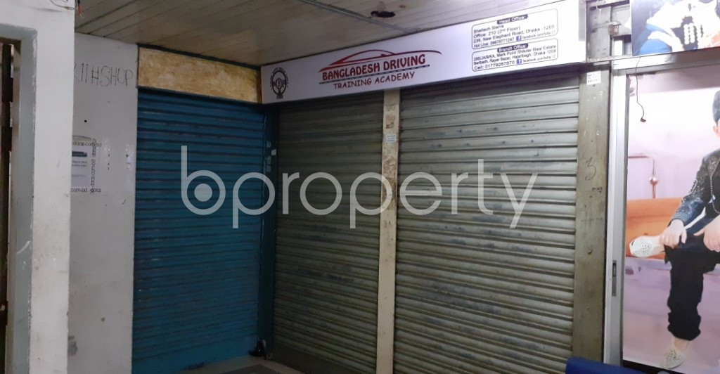 Commercial inside - Shop to Rent in Hatirpool, Dhaka - 1995580
