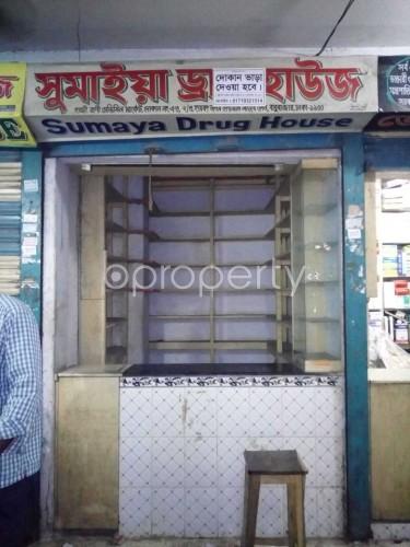 Commercial inside - Shop to Rent in Kotwali, Dhaka - 1833209