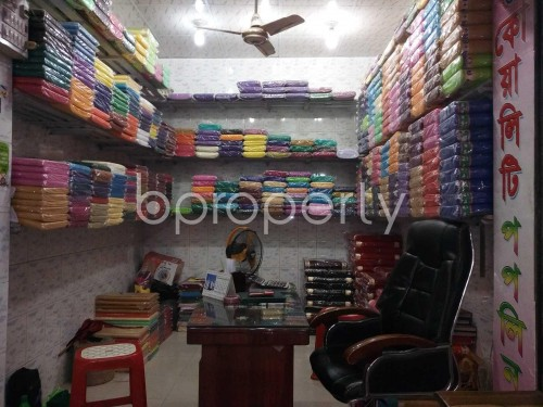 Commercial inside - Shop to Rent in Kotwali, Dhaka - 1839244