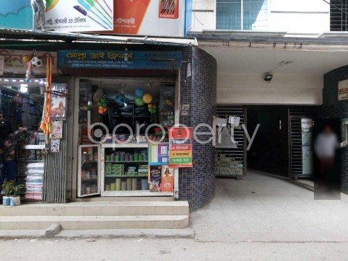 Front view - Shop for Sale in Maghbazar, Dhaka - 1847860